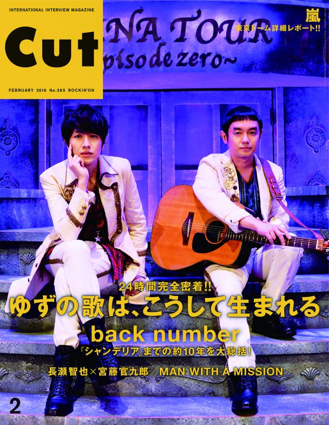 COVER_6B