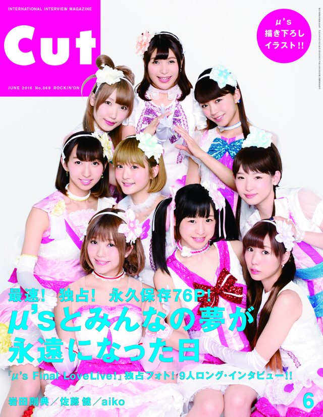 COVER_7