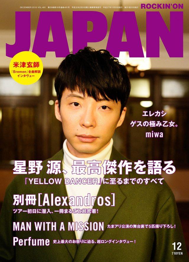 COVER_C
