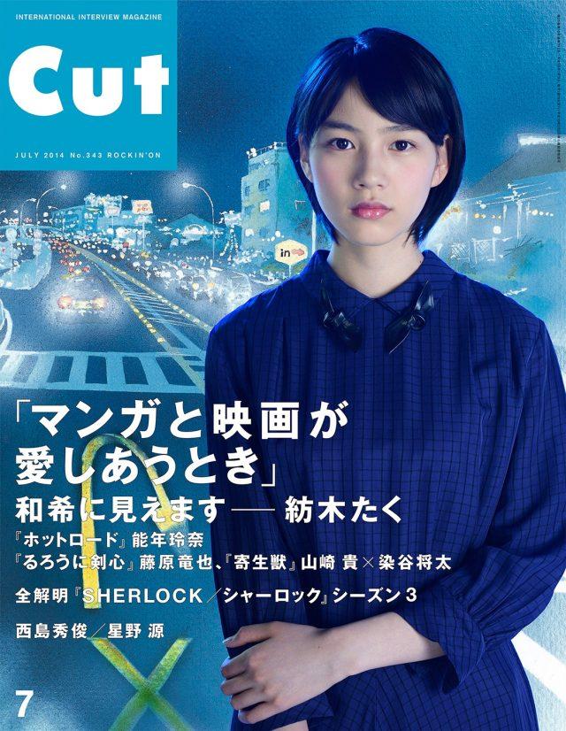 COVER_E